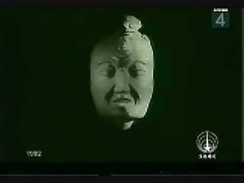 картинки телеканал вид
