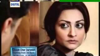 Qissah Chaar Darwesh - Drama Starting 3rd November 2011 - Promo - ARY Digital