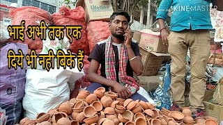 Chaibasa New Video |Emotional Video||Dipawali Emotional Video||Dipawali Video||Dipawli new Video||