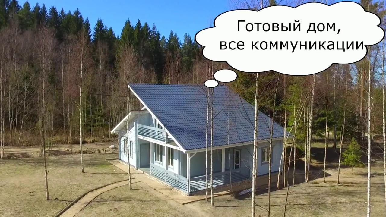Дом в курортном районе спб