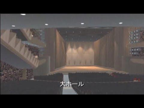 堺市民芸術文化ホール