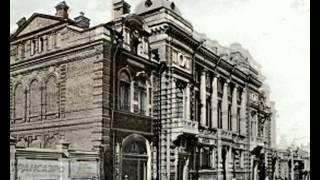 Старые фотографии города Томска