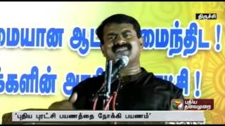 Naam Tamizhar Katchi contest all the seats in the legislative elections : Semaan Spl hot tamil video news 31-10-2015