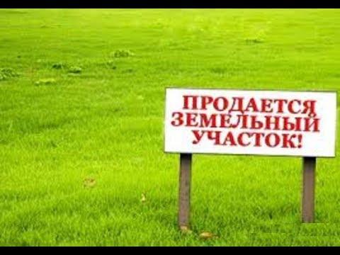101124 Продам земельный участок по Новорязанскому шоссе Недорого в д Дергаево Купить участок ГЦН