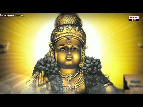 pandala-raja-pancha-girisha-  -ayyappa-song-status-video-by-naa-tv-143