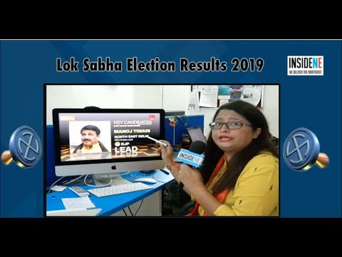 Election Results 2019 with Afrida Hussain