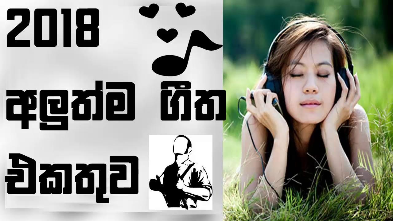 FM Derana Official Website - Sinhala Songs - Sinhala Songs Download - Sinhala mp3 | FM Derana