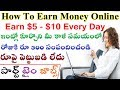 Online Typing Jobs From Home (100% GENUINE) ll  Zero Investment ll Live Payment Withdraw