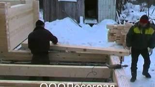 Строительство дома из профилированного бруса зимой (1)(Строительство дома из профилированного бруса. Устанавливаем балки перекрытий,