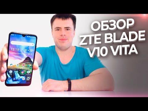 Обзор ZTE Blade V10 Vita | Доступный смартфон с NFC и стоковым Android!