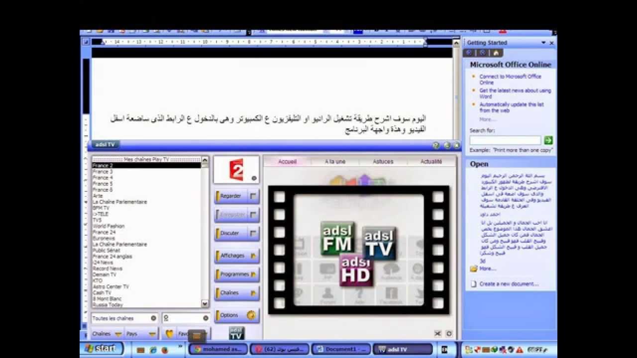 adsltv windows 7