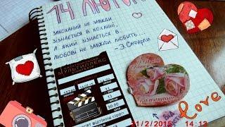Vlog :14 февраля..День влюблёных♥(Привет)))Спасибо за подписку и лайк!!! Вконтакте: https://vk.com/id249714680 Аск (сюда вопросы): http://ask.fm/id249714680 Twitter: https://twitte..., 2015-02-21T11:26:12.000Z)
