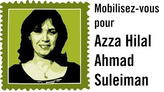 Mobilisez-vous pour Azza Hilal Ahmad Suleiman! 2017 Video