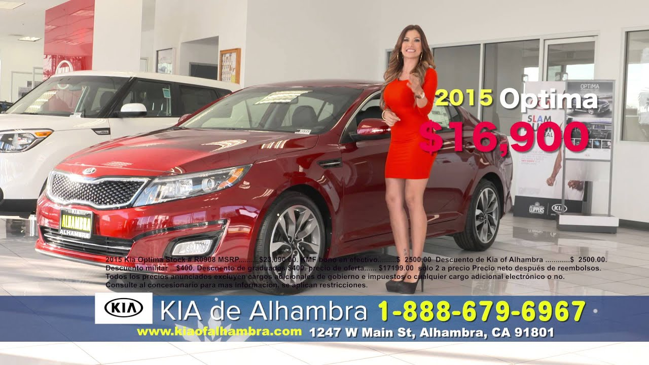 Kia Of Alhambra Xmas For Review Only