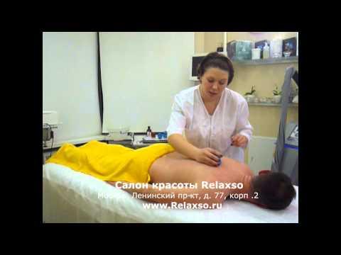 Вакуумный баночный массаж от целлюлита