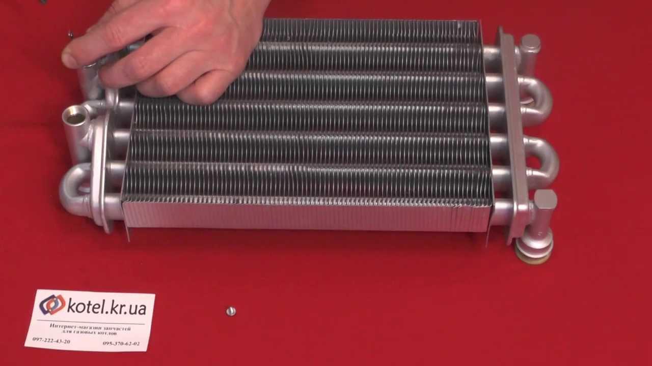 Теплообменник для газового котла херман купить в Уплотнения теплообменника Sondex S8 Озёрск