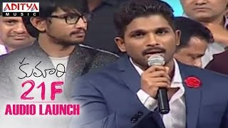 Allu Arjun Full Speech At Kumari 21F Audio Launch - Raj Tarun, Sukumar, Devi Sri Prasad - yt to mp4