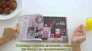 Презентация каталога IKEA-2015(, 2014-10-23T11:03:31.000Z)