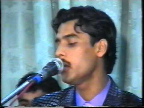 Anil Bakhsh - Chashme Man Montazere Yaar
