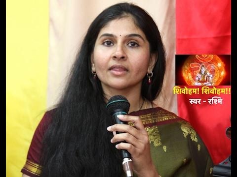 Shivoham| Nirvana Shatakam Hindi excerpts| निर्वाण षटकम् | शिवॊऽहम् हिन्दी अनुदित अंश | Rashmi