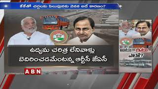 TRS Government Strategy Went Wrong Over TSRTC Strike | ABN Telugu