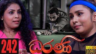 Dharani | Episode 242 19th August 2021 Thumbnail