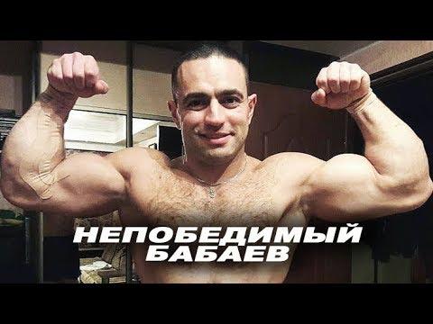 Рустам Бабаев - Победив Трубина я понял, что тренируюсь правильно!