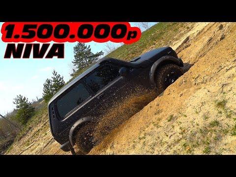 Безумие!!! Что творит эта НИВА против Pajero Sport, Kodiaq, Land Rover, Tiguan, Grand Vitara