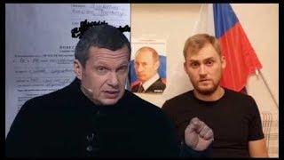 Соловьёв: Немагия vs Тиньков