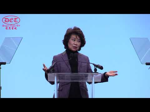 Elaine Chao 2018 NAIAS AutomobiliD Opening Speech
