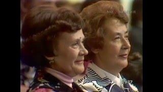 Передача 'От всей души'. СССР. 1977 год.