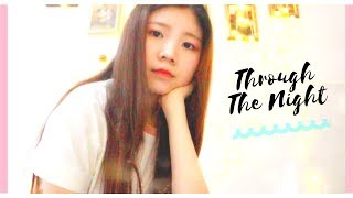 IU 아이유 - 밤편지 (THROUGH THE NIGHT) 夜信 -  WONDER QUEEN KPOP COVER