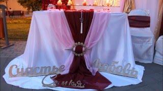 Свадебные букеты и оформления