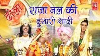 dhola-nemsingh-bharat-singh-dhola-2019-rathor-cassette