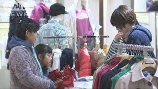 百貨店売上 4年ぶり前年割れ 暖冬で衣料品伸びず(16/01/18)