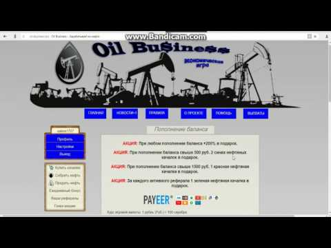 oil business стань нефтяным магнатом в новой отличной игре с выводом денег 2017