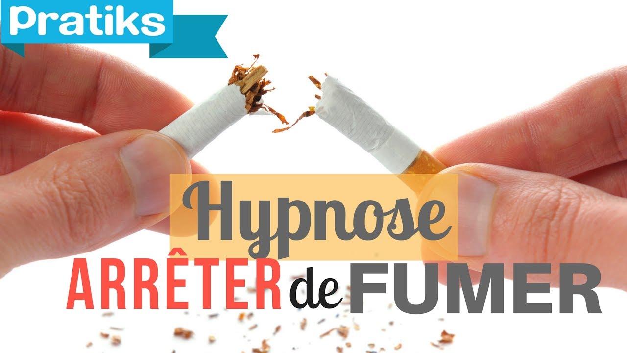Arrêter de fumer l'hypnose vidéo