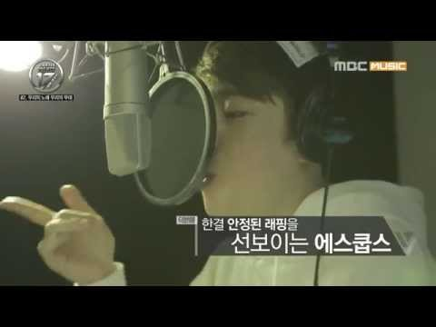 [SEVENTEEN PROJECT Ep.02] 01. 녹음 (RECORDING) -1