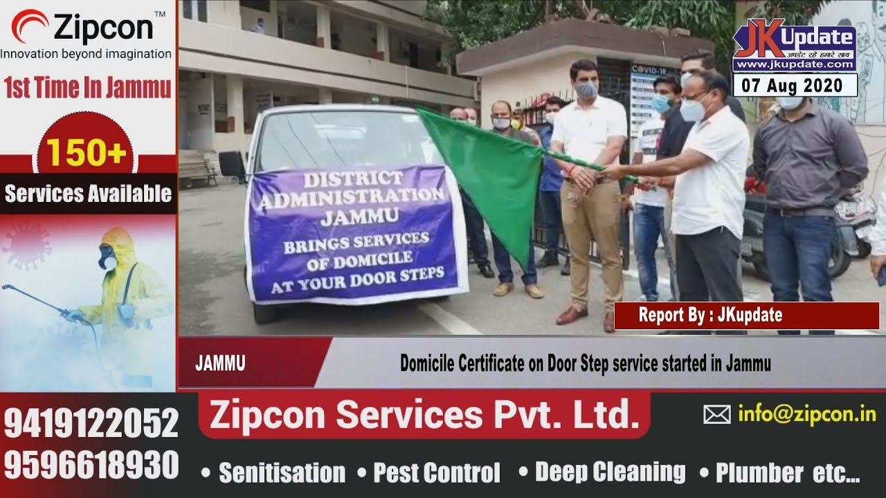 Domicile Certificate on Door Step service started in Jammu