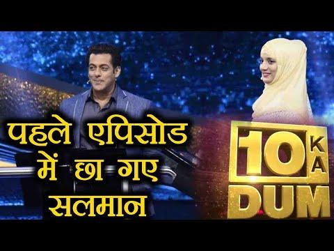 Salman Khan's Dus Ka Dum 3 First Episode Review: Salman In Entertaining Mode | FilmiBeat