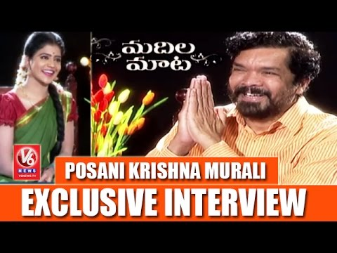 Posani Krishna Murali Exclusive Interview With Savitri | Sankranti Special | Madila Maata | V6News
