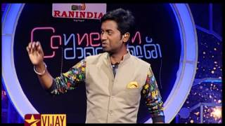 Connexion promo video 2nd August 2015 | Vijay tv sunday afternoon shows this week promo 02-08-2015