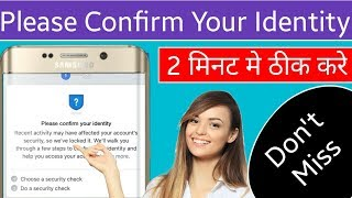 Please Confirm Your Identity Facebook Problem | You Can't Use Facebook Right Now Solved