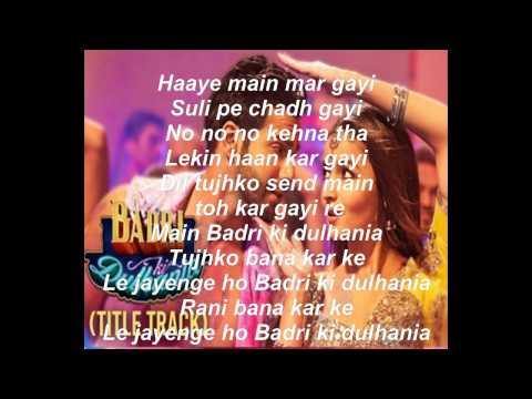 Dev Negi, Neha Kakkar, Monali Thakur, Ikka – Badri Ki Dulhania (Lyrics)