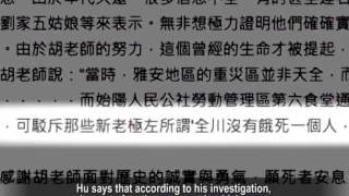 A Death List: China