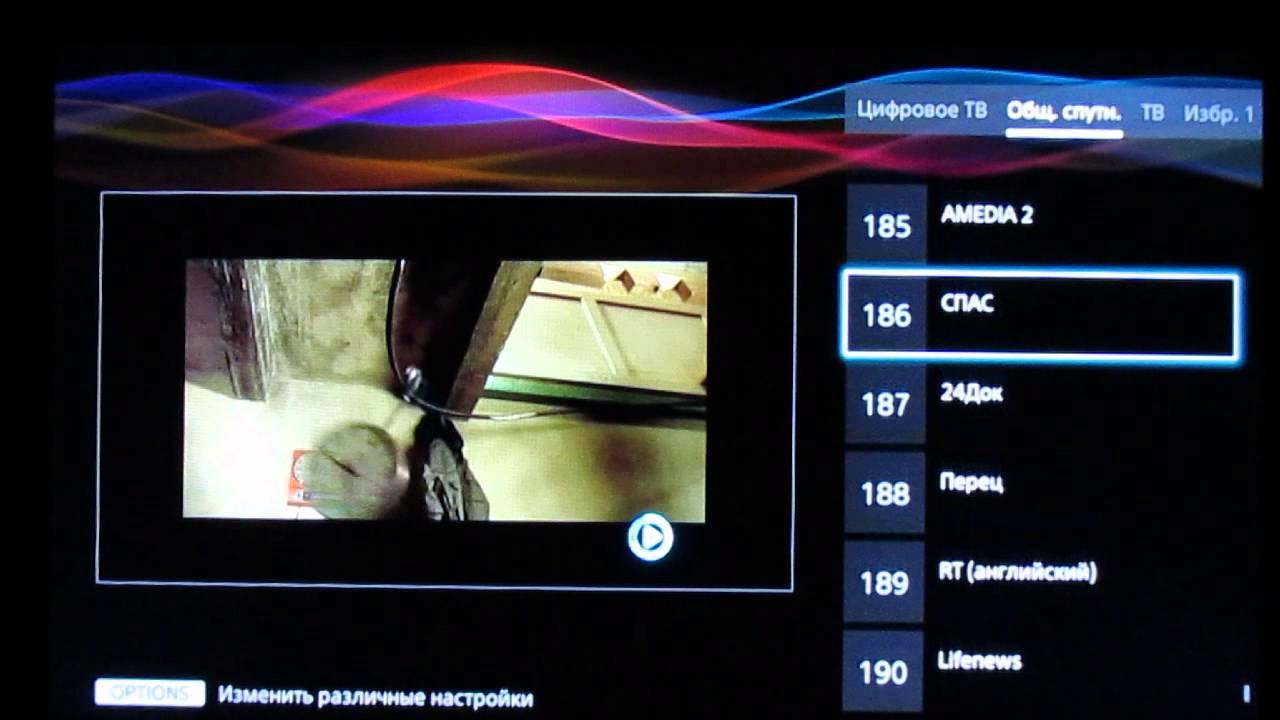 телевизор который ловит цифровое тв
