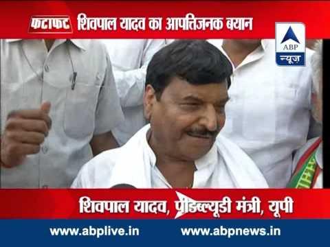 Shivpal Yadav uses inappropriate language against Mayawati