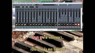 Ncom Music VSTi Karaoke VDO 03 บุษบา