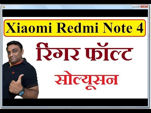 Xiaomi Redmi Note 4 Ringer Speaker Fault Solutions By Maximum Technology