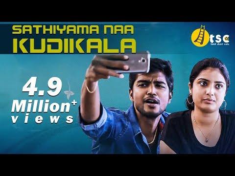 Sathiyama Naa Kudikala - New Tamil Comedy...